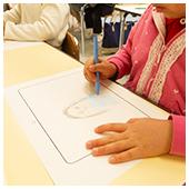 絵本を積極的取り入れた授業